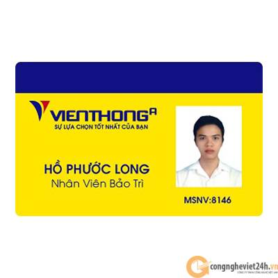 the-thanh-vien