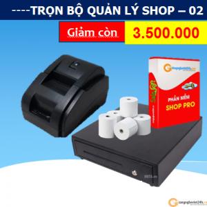 shop-2-300x300