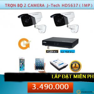 HD5637 (1mp) 3490