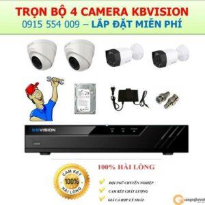 combo 4 camera kbvision